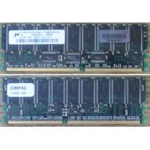 Модуль памяти 512Mb DDR ECC для HP Compaq 175918-042 (Челябинск)