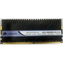 Память Б/У 1Gb DDR2 Corsair CM2X1024-8500C5D (Челябинск)