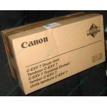 Фотобарабан Canon C-EXV 7 Drum Unit (Челябинск)