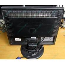 Монитор Nec LCD 190 V (царапина на экране) - Челябинск