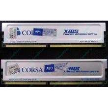 Память 2 шт по 512Mb DDR Corsair XMS3200 CMX512-3200C2PT XMS3202 V5.2 400MHz CL 2.0 0615197-0 Platinum Series (Челябинск)