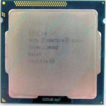 Процессор Intel Pentium G2020 (2x2.9GHz /L3 3072kb) SR10H s.1155 (Челябинск)