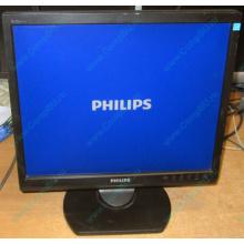 """Монитор 17"""" TFT Philips Brilliance 17S (Челябинск)"""