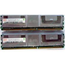 Серверная память 1024Mb (1Gb) DDR2 ECC FB Hynix PC2-5300F (Челябинск)