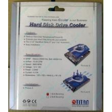 Вентилятор для винчестера Titan TTC-HD12TZ в Челябинске, кулер для жёсткого диска Titan TTC-HD12TZ (Челябинск)