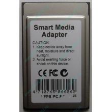 Smart Media PCMCIA адаптер PQI (Челябинск)